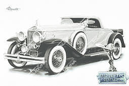 Rolls - Royce Phantom I (2)